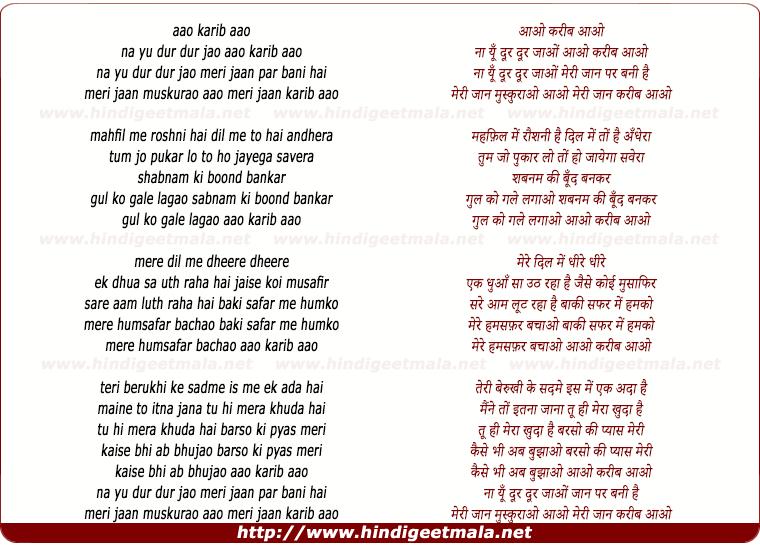 Itna Kareeb Aa[Lyrics + Chrods] Praneet Calvin ~ Indian ...