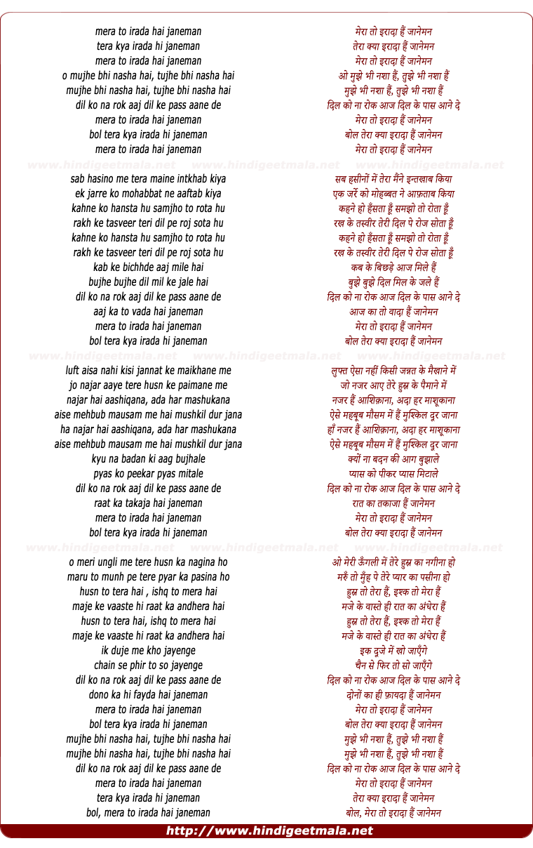 lyrics of song Mera To Irada Hai