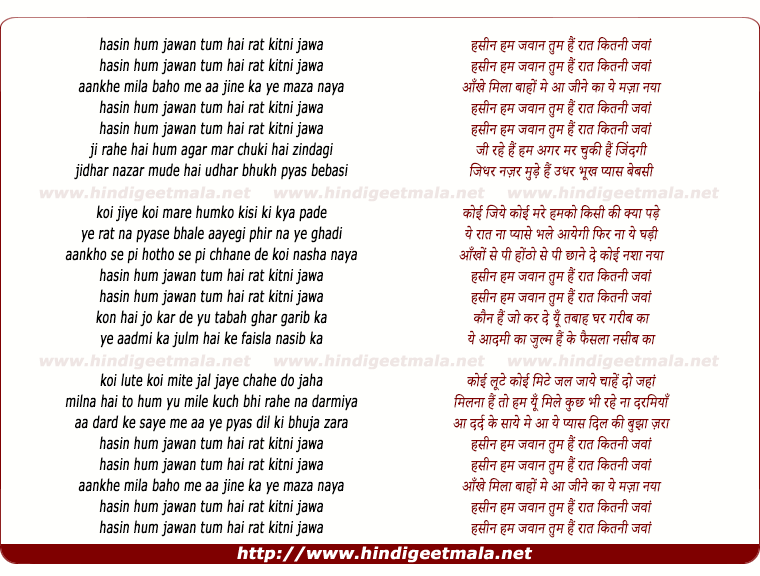 lyrics of song Haseen Hum Jawan Tum Hai Raat Kitni Jawan