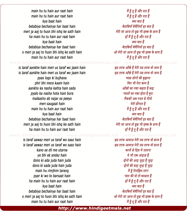 lyrics of song Mai Hu Tu Hai