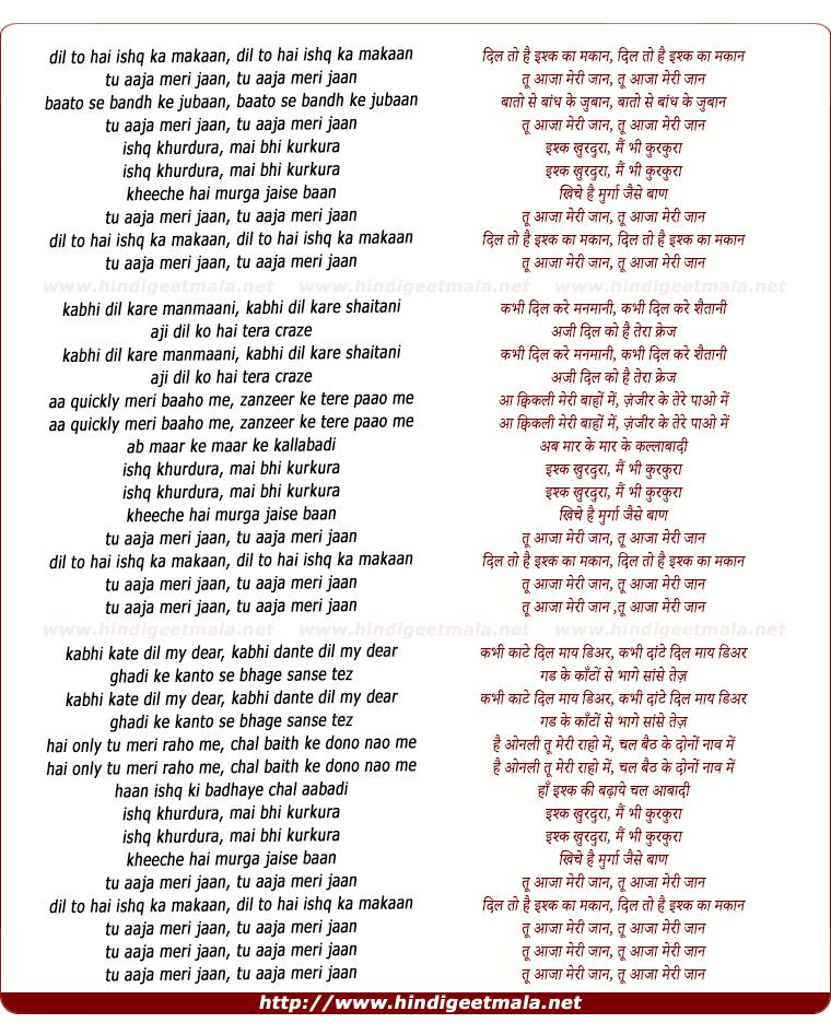 lyrics of song Dil Toh Hai Ishq Ka Makan, Tu Aaja Meri Jaan
