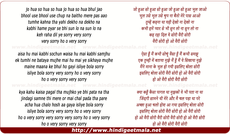 lyrics of song Keh Raha Dil Ye Sorry, Very Sorry