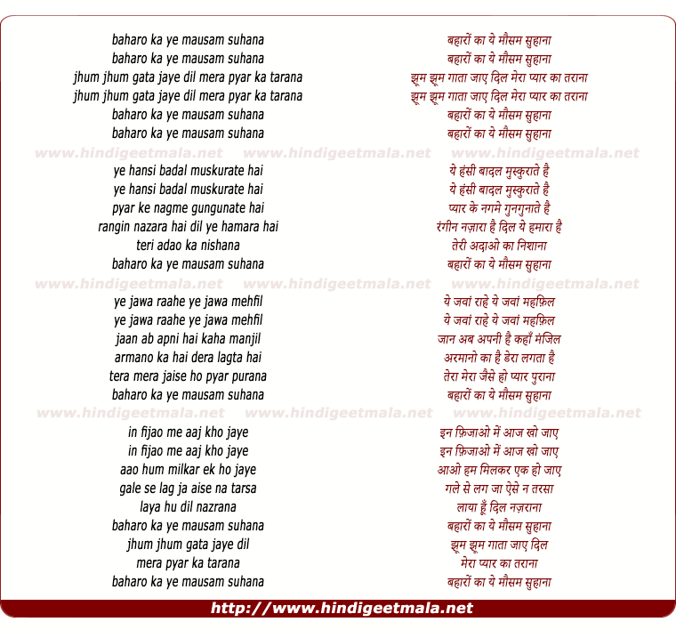 lyrics of song Baharo Ka Yeh Mausam Suhana