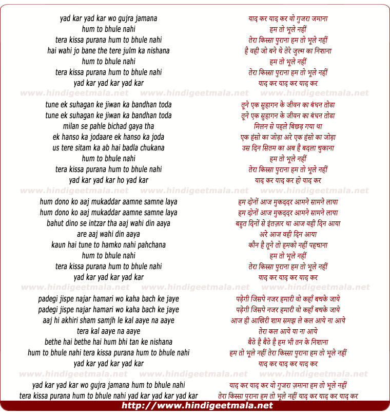 Mera Kissa Lyrics - Direct Ishq - 2016 - Lyricstaal.com