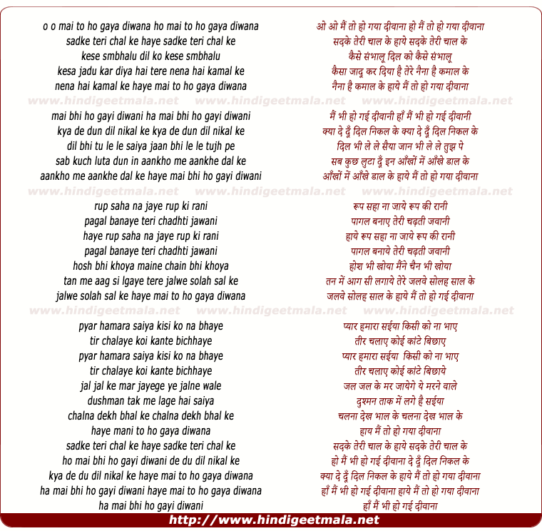 lyrics of song Mai To Ho Gaya Diwana