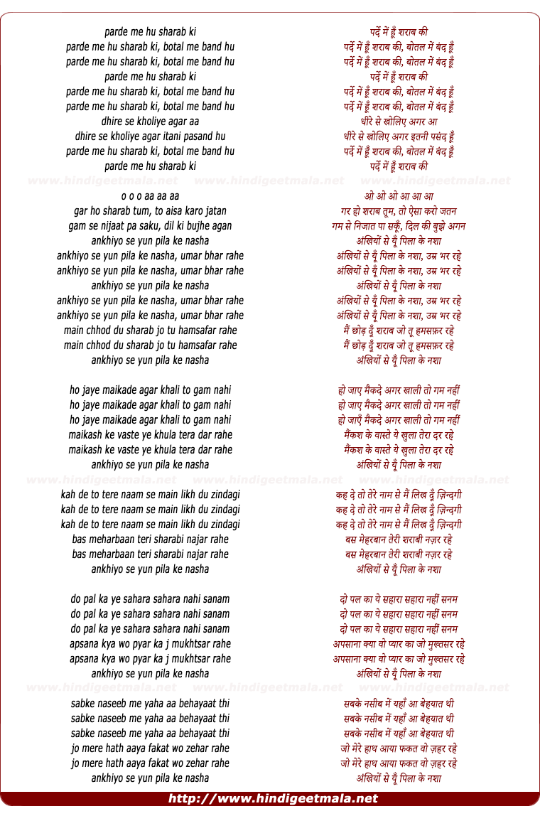 lyrics of song Parde Me Hu Sharab Ki