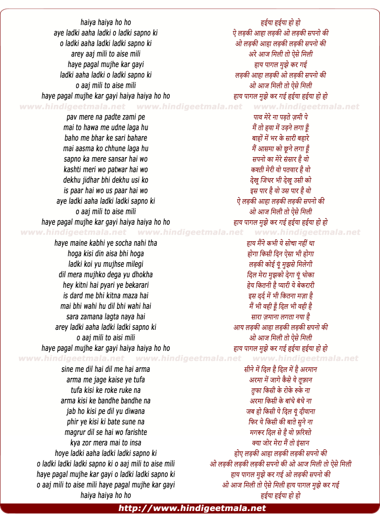 lyrics of song Haiya Haiya Ho Ho