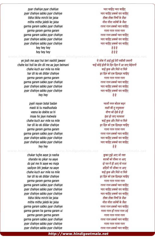 lyrics of song Pyar Chaihiye