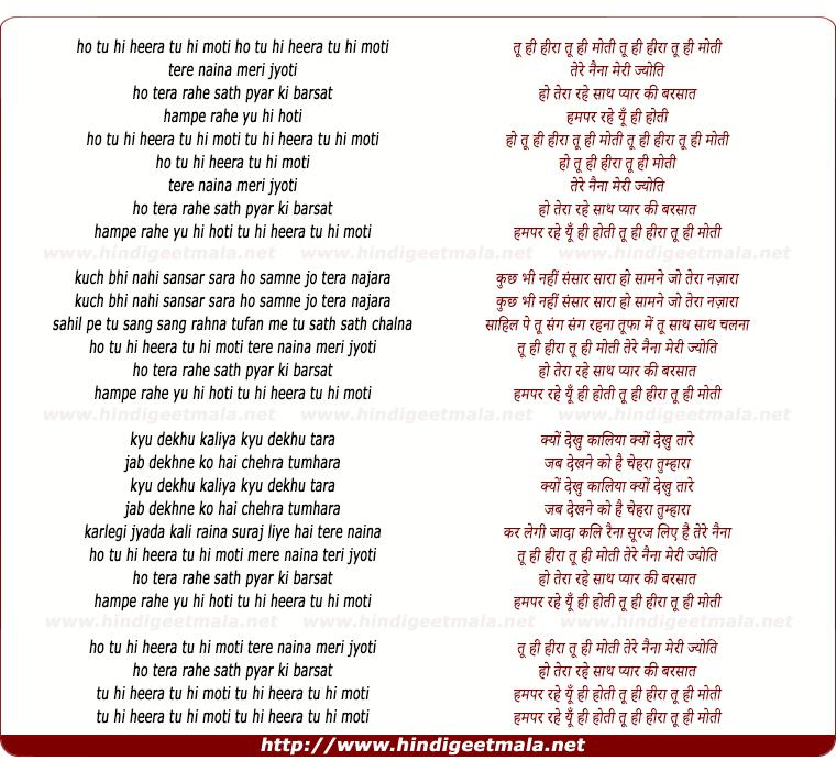 lyrics of song Tu Hi Heera