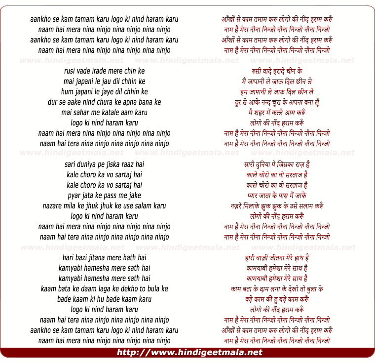 lyrics of song Naam Hai Mera Nina Ninjo