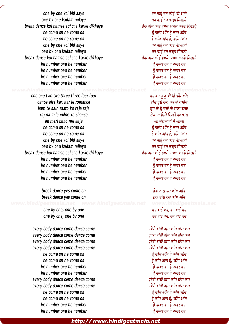 lyrics of song One By One
