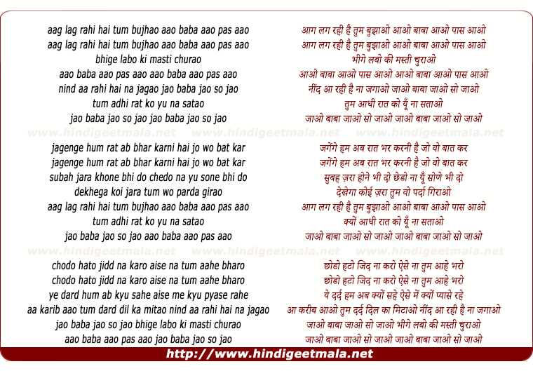 lyrics of song Aag Lag Rahi Hai Tum Bujhao