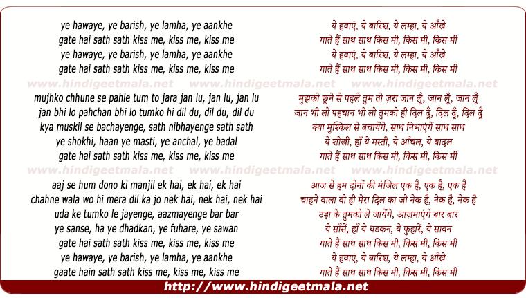 lyrics of song Ye Hawaye Ye Baarish, Ye Lamha Ye Aankhe