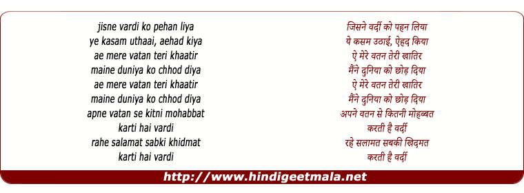 lyrics of song Teri Hifazat Meri Hifazat (Sad)