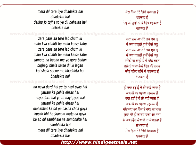 so dard hai lyrics