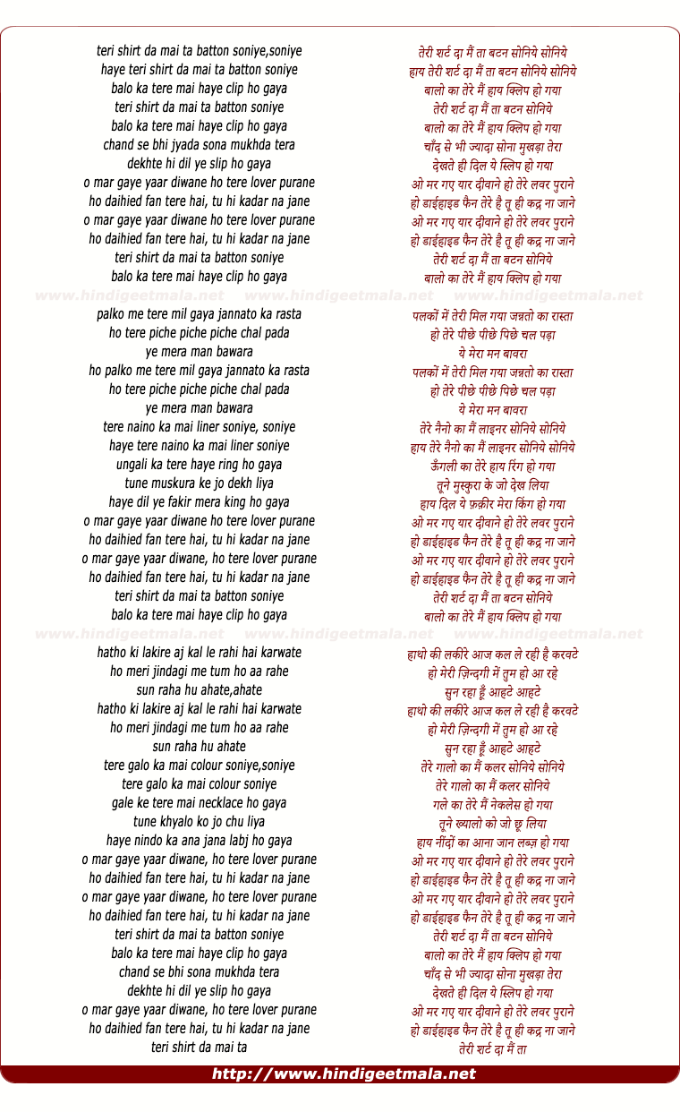 lyrics of song Teri Shirt Da Mai Ta Button Soniye (Kailash)