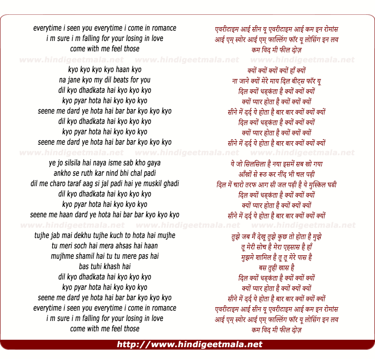lyrics of song Kyo Kyi, Dil Kyo Dhadkta Hai Kyo Kyo