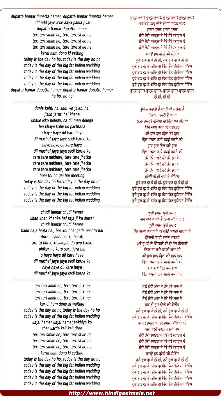 Wedding Songs Songtexte