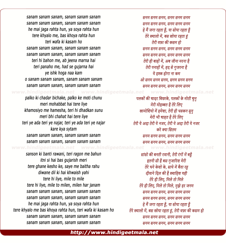 lyrics of song He Mai Jaga Rahta Hun