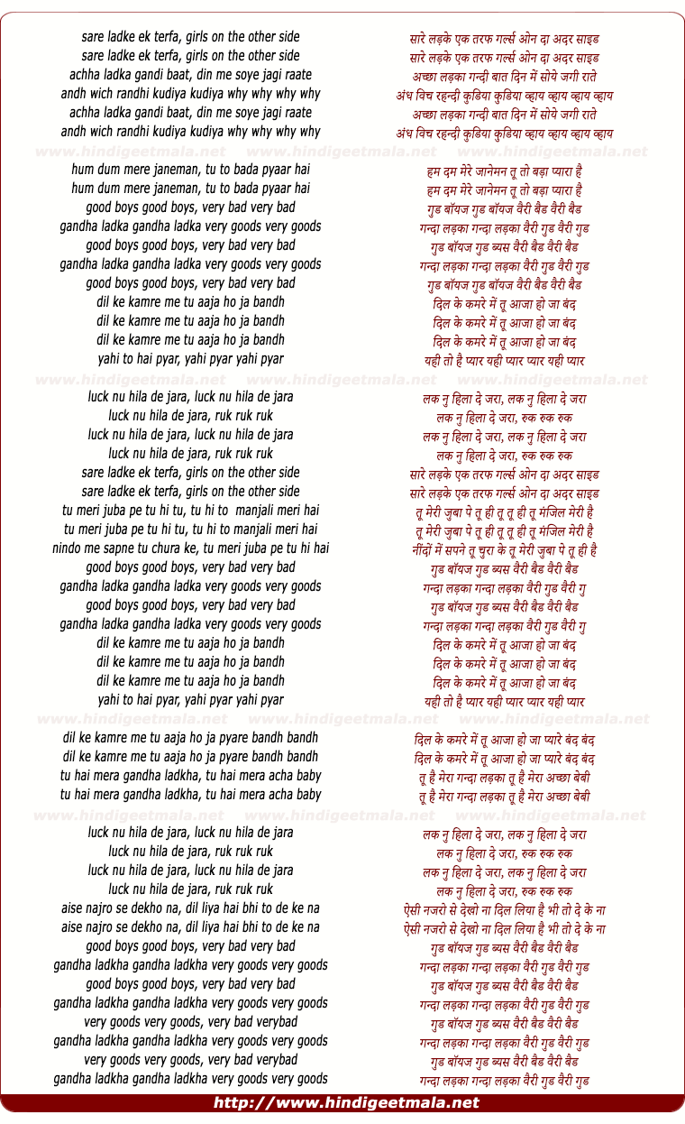 lyrics of song Good Boys Bad Boys, Gandha Ladkha Gandha