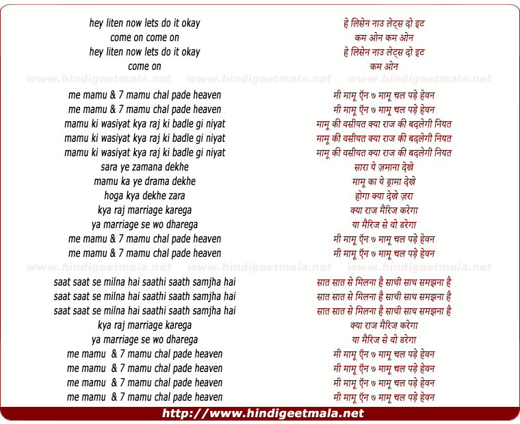 lyrics of song Me Maamu And Seven, Mamu Chal Pade Heaven