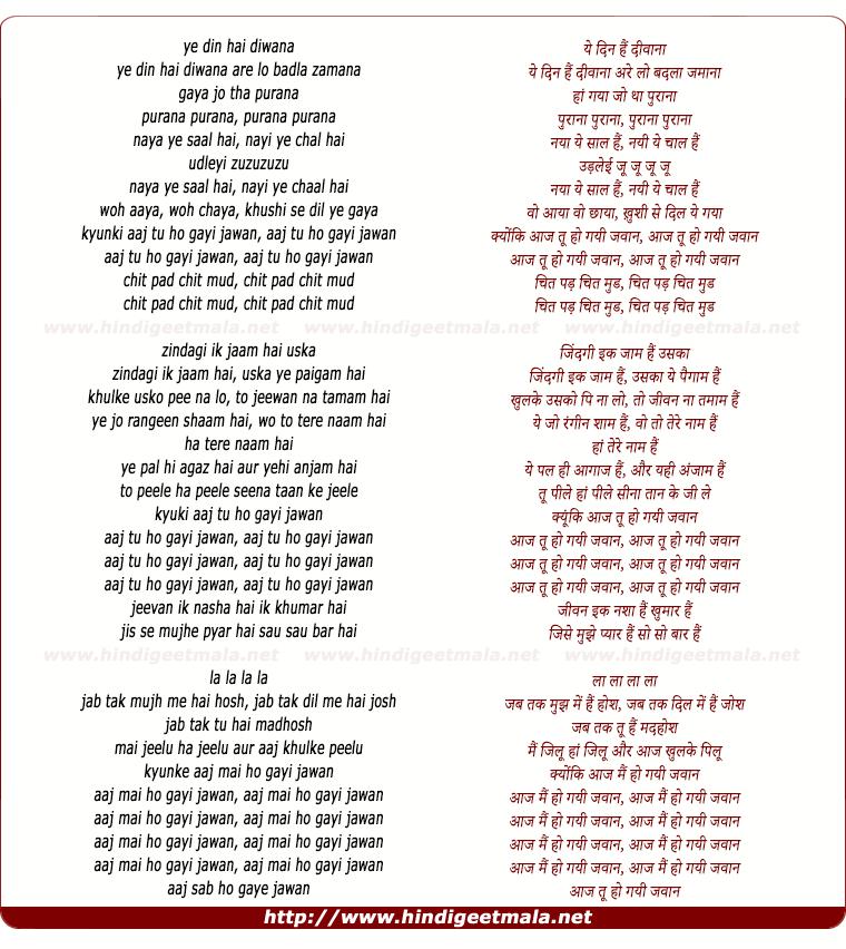 lyrics of song Aaj Mai Ho Gayi Jawaan (Remix)