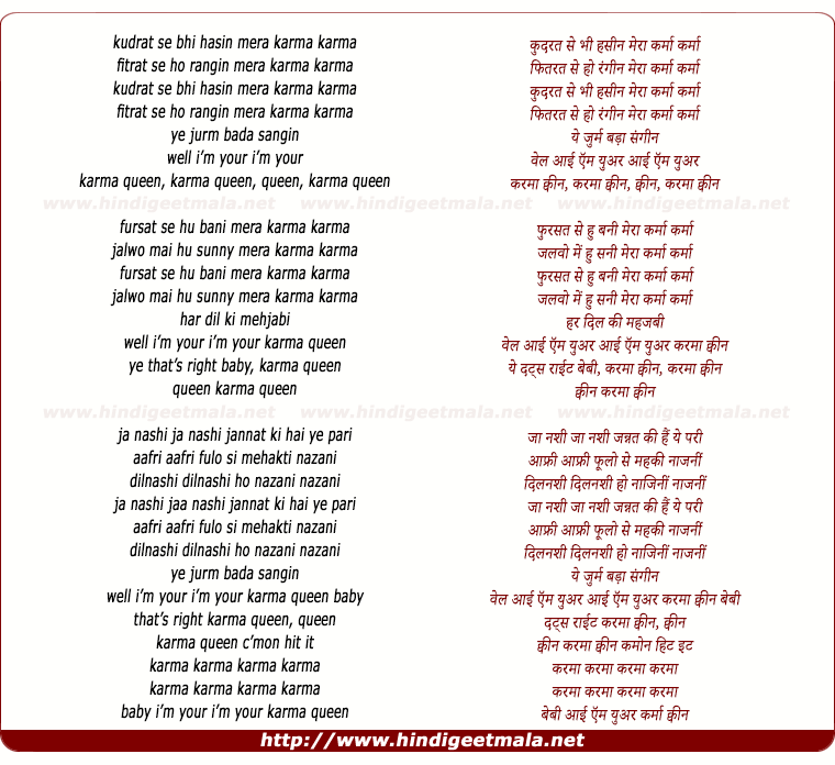 lyrics of song Kudrat Se Bhi Hasin Mera Karma, Karma Queen