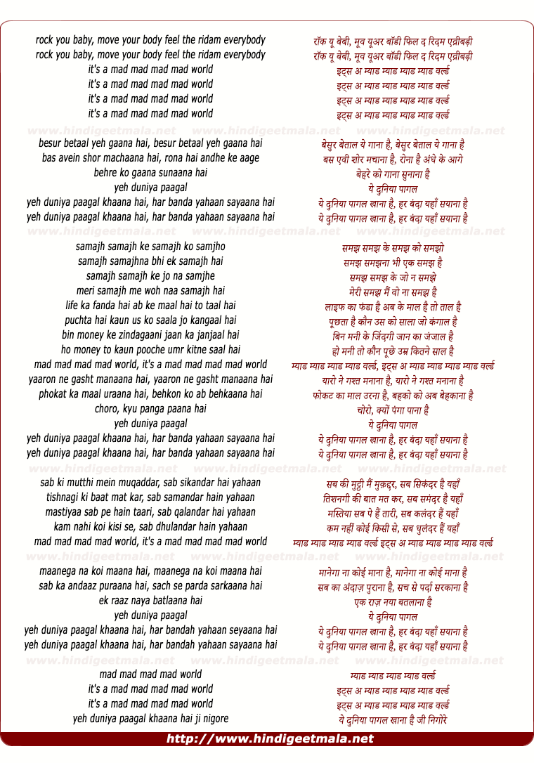 lyrics of song Rock You Baby, Move Your Body