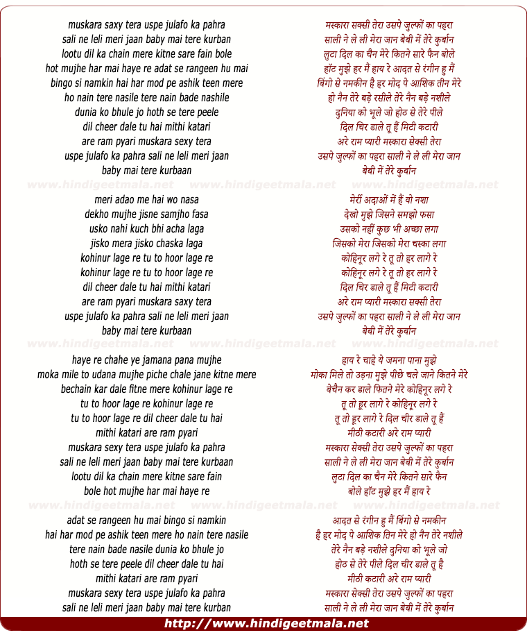 lyrics of song Maskara Sexy Tera Uspe Julfo Ka Pehra