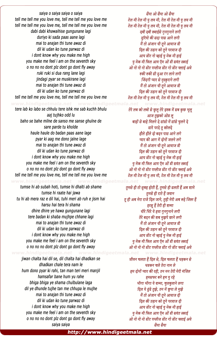 lyrics of song Dabi Dabi Khwahishe (Female)