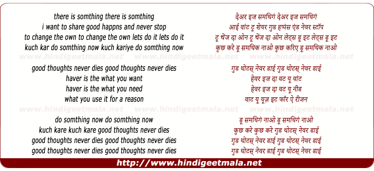 lyrics of song Good Thought Never Dies