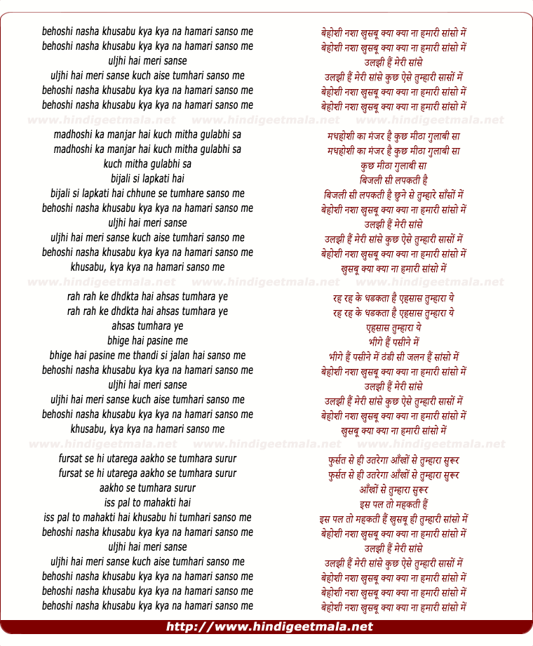 lyrics of song Behosha Nasha Khushboo