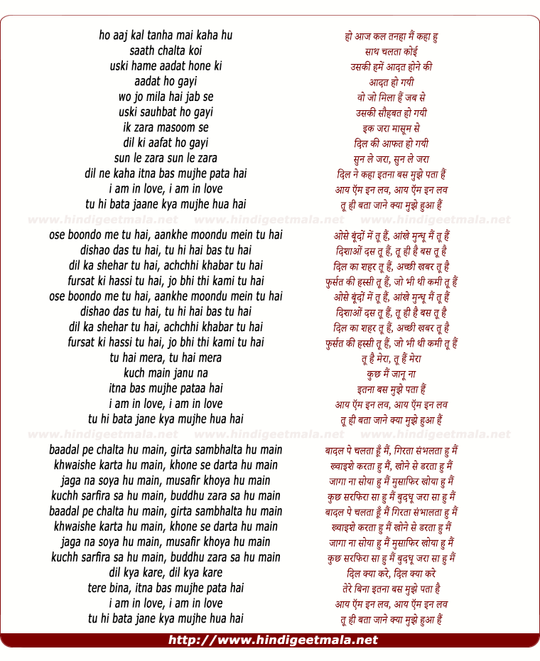 lyrics of song I Am In Love