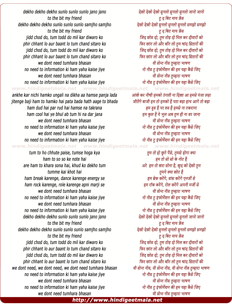 lyrics of song We Dont Need Tumhara Bhasan No Need To Information