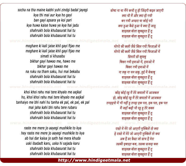 lyrics of song Socha Naa Tha