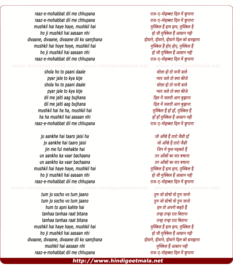lyrics of song Raaz-E-Mohabbat Dil Mein Chhupana