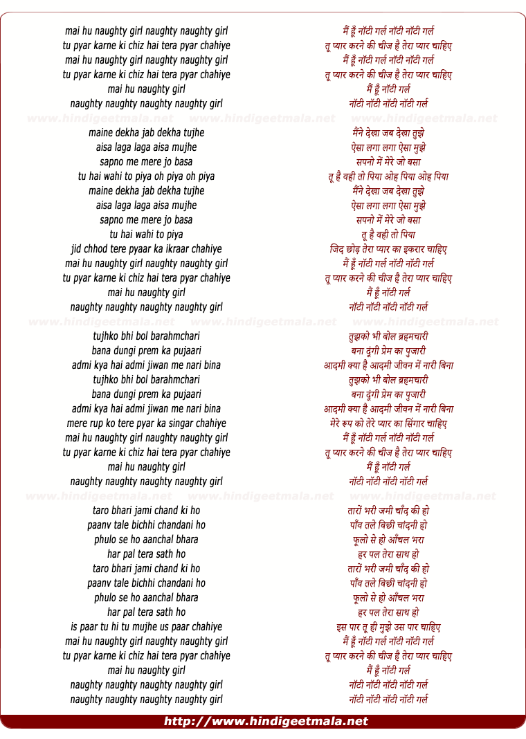 lyrics of song Main Hu Naughty Girl