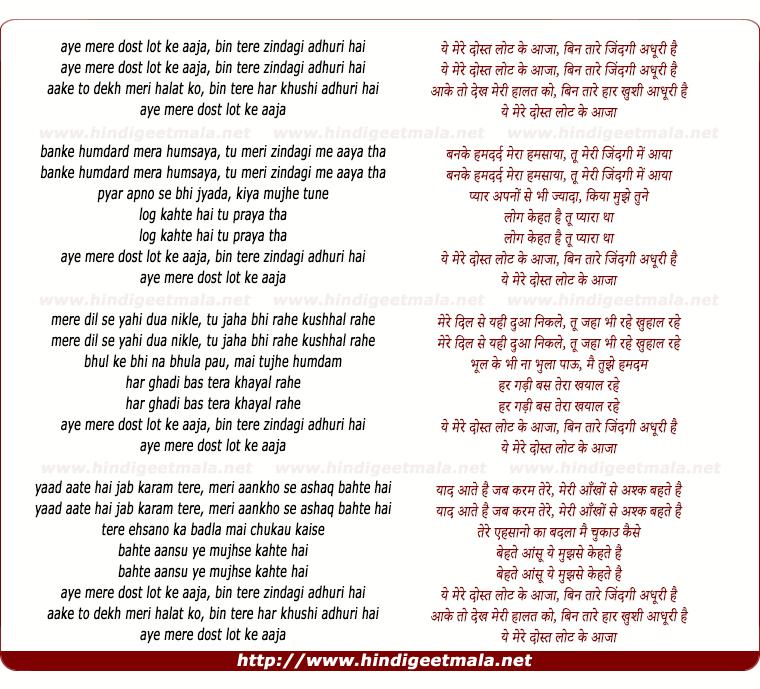 Tu Meri Jindagi New Mp3 Song: Tu Meri Zindagi Hai Song Lyrics Bollywoodlyricscom