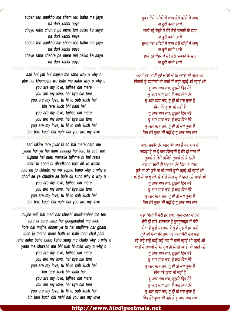 lyrics of song You Are My Love