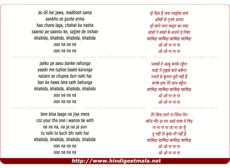 lyrics of song Do Dil Hai Jawa, Madhosh Samaa