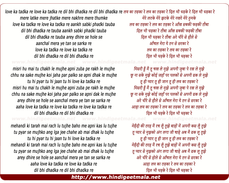 lyrics of song Love Ka Tadka Hai