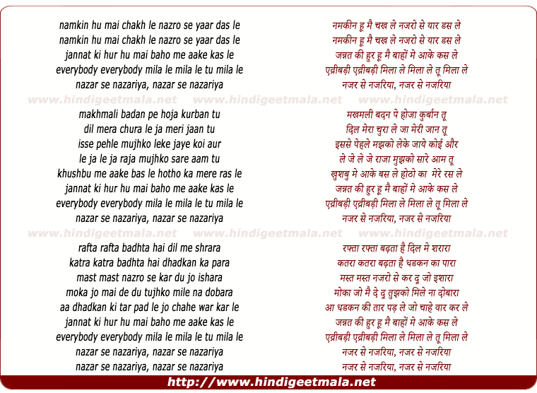 lyrics of song Everybody Everybody Milaale Milaale Tu Milaale, Najar Se Najariya