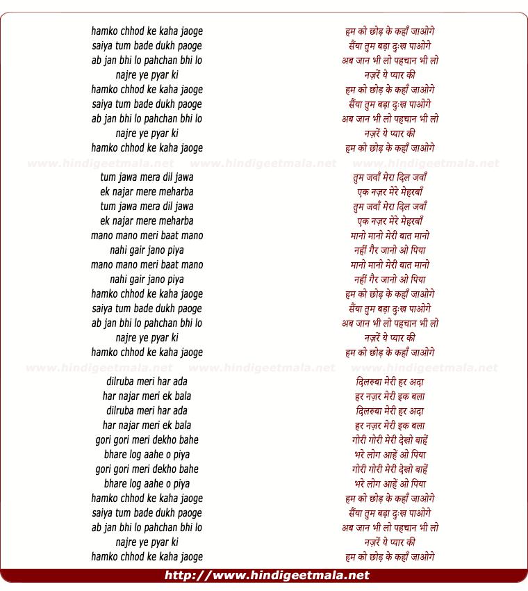 Taki Taki Lyrics Song Download: Gori Bala [1929]