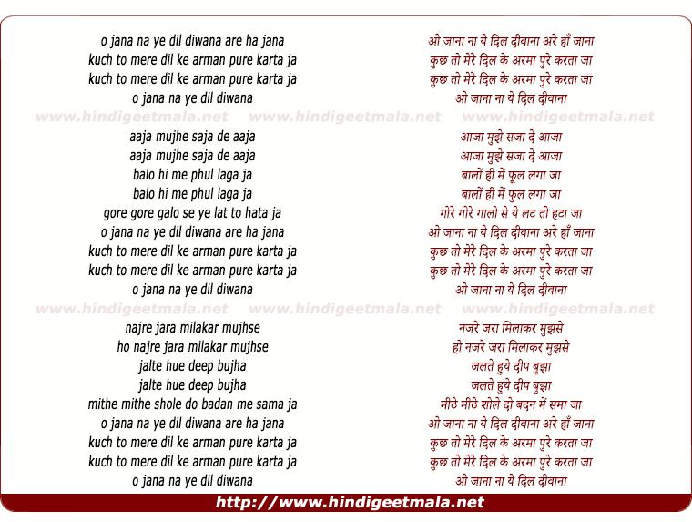 Gore Gore Yeh Chore Lyrics from Hum Tum | LyricsMasti.Com
