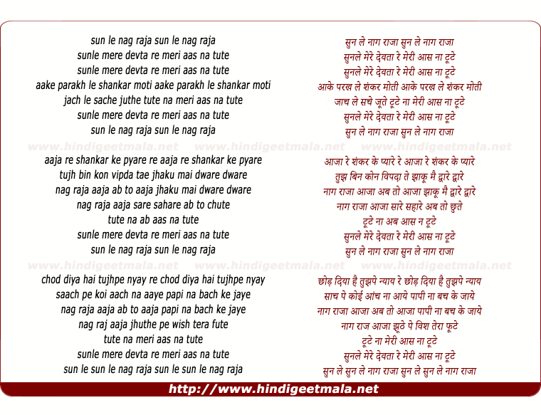 mera vote meri takat in hindi Teri judaai mein duniya bikhar gayee, ek pal mein jaise  kar barbad ashiyan mera jane wo kidhar gaya dekh bhi leta  woh ayee meri zindagi mein ek pal ke liye.