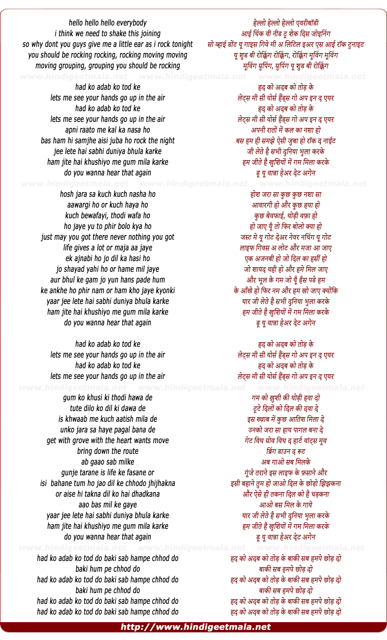 lyrics of song Had Ko Adab Ko Tod Ke