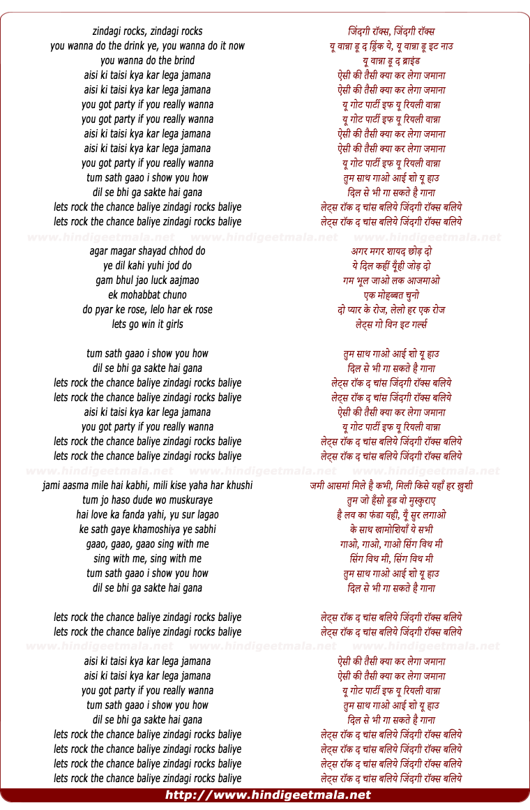 lyrics of song Ziindagi Rocks