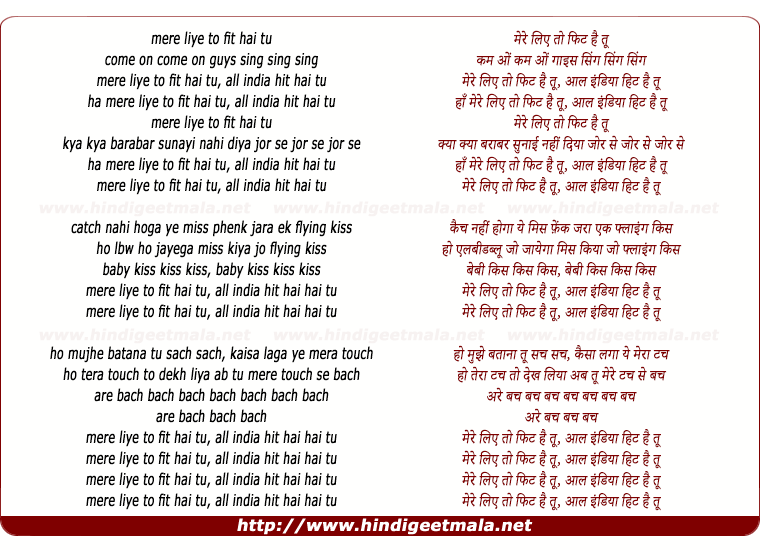 lyrics of song Mere Liye To Fit Hai Tu