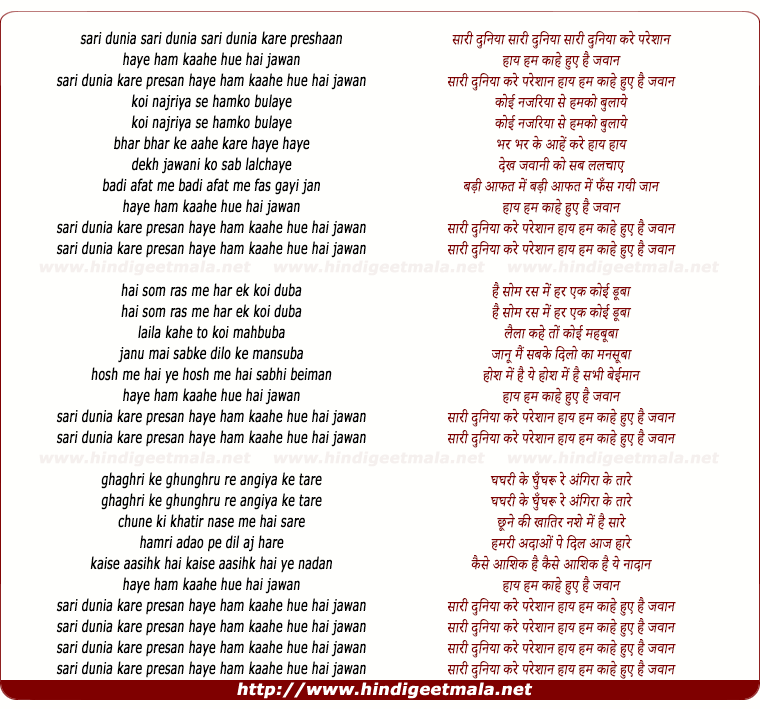lyrics of song Saari Duniya Kare Pareshaan Haay Hum Kaahe Hue Jawaan