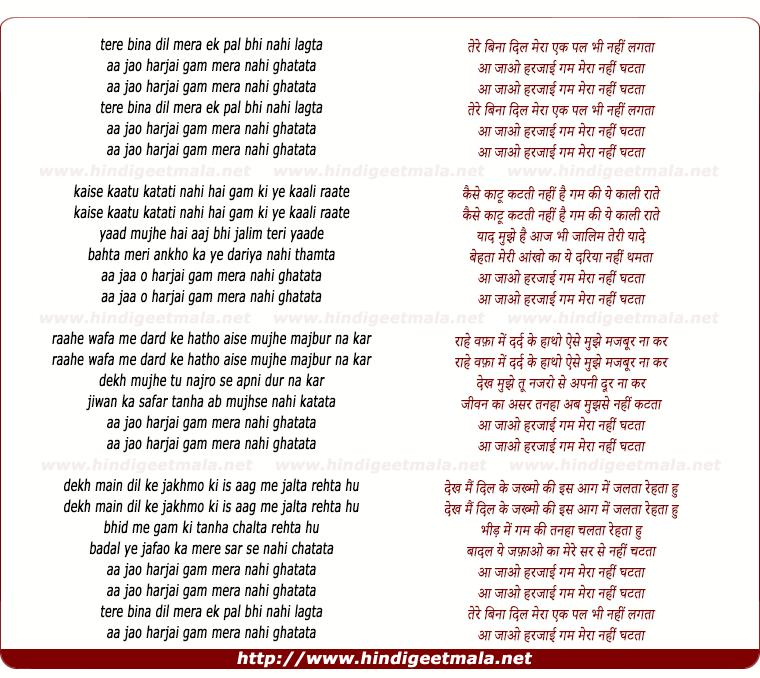 Aman Hayer - Dil Nai Lagda Lyrics | Musixmatch